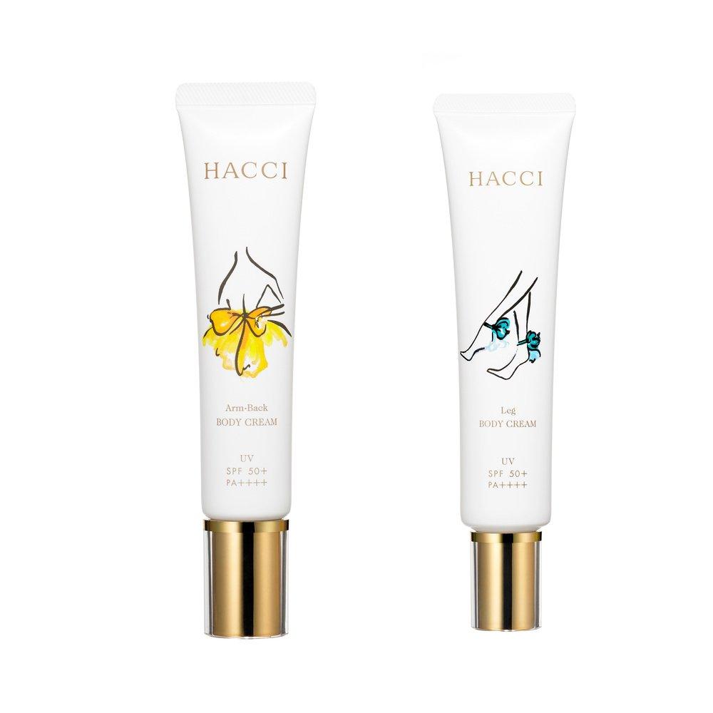 HACCI人気のパーツ別UVボディクリームが進化、美肌やUVケアを1本で叶えるボディケア -
