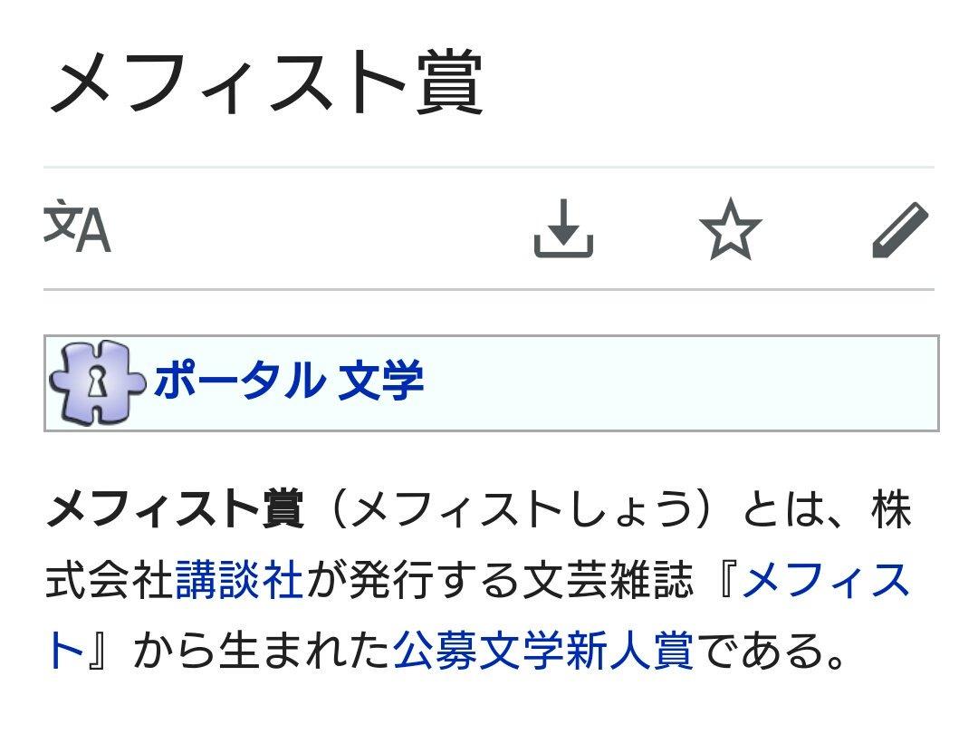 """大名路D科裁判 على تويتر: """"京極..."""