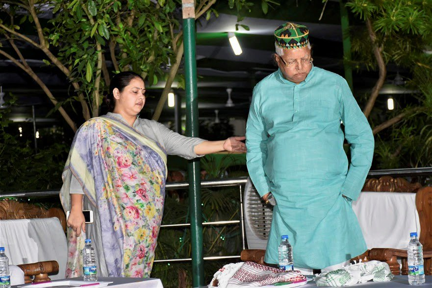 #BREAKING -- Delhi Court summons RJD Chief Lalu Prasad Yadav's daughter Misa Bharti as accused in money laundering case | PTI