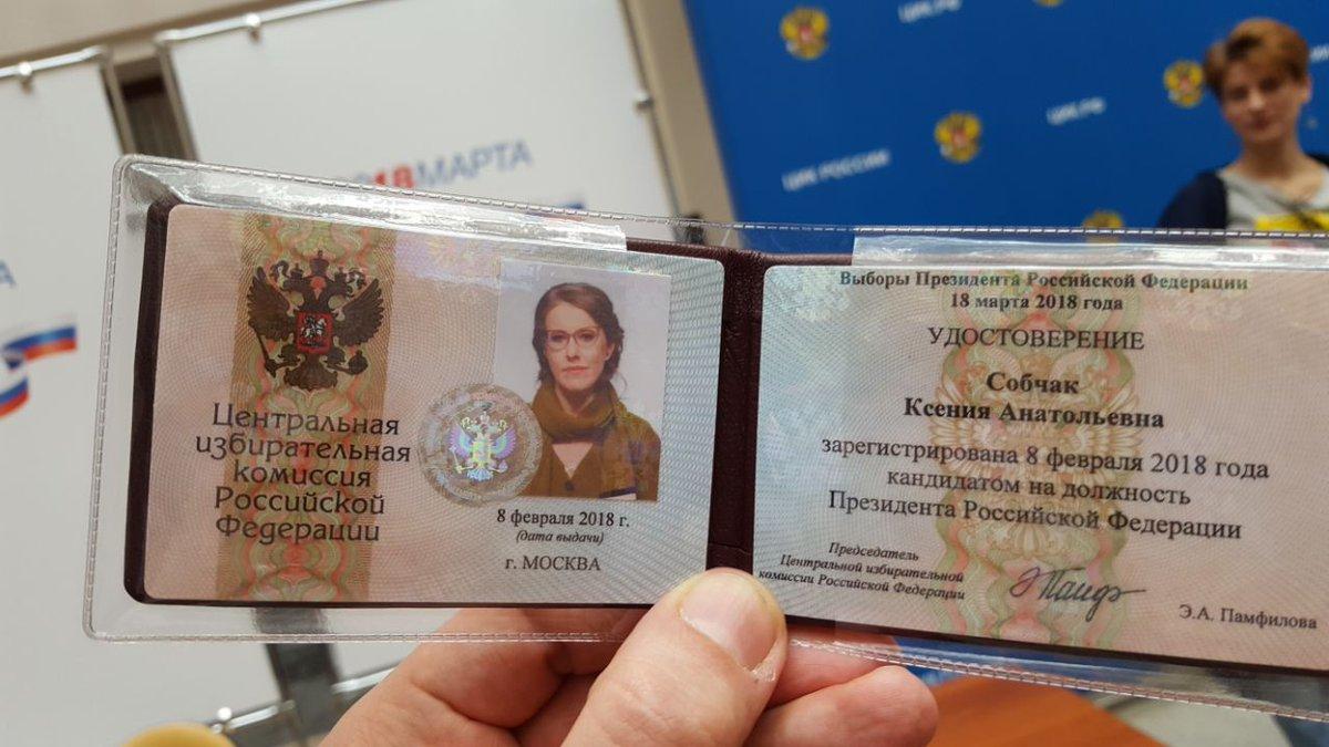 Собчак получила удостоверение кандидата в президенты от ЦИК | Изображение 1