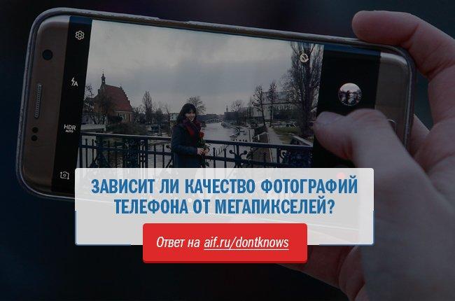 корпусов санаторного объективная оценка качества фотографий смартфонов обладателям свойственна