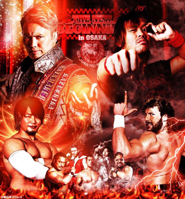 Post image of NJPW: The New Beginning 2018 in Osaka