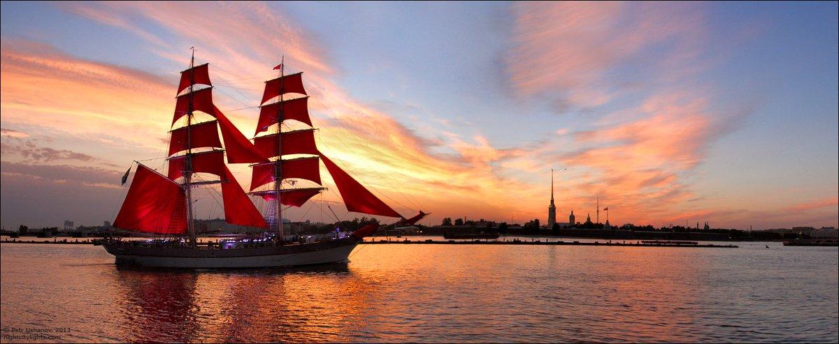 scarlet sails dating