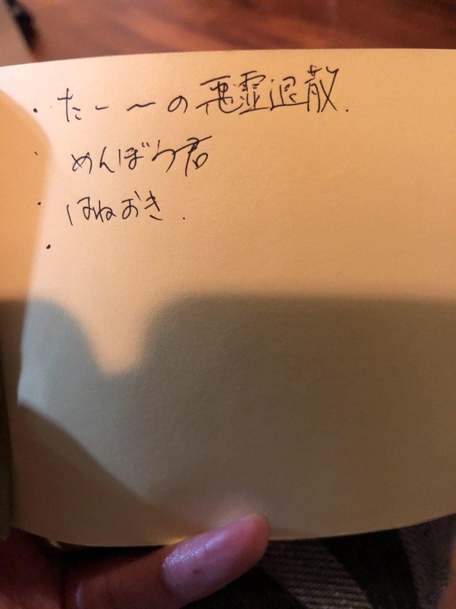 賀来賢人 - Twitter