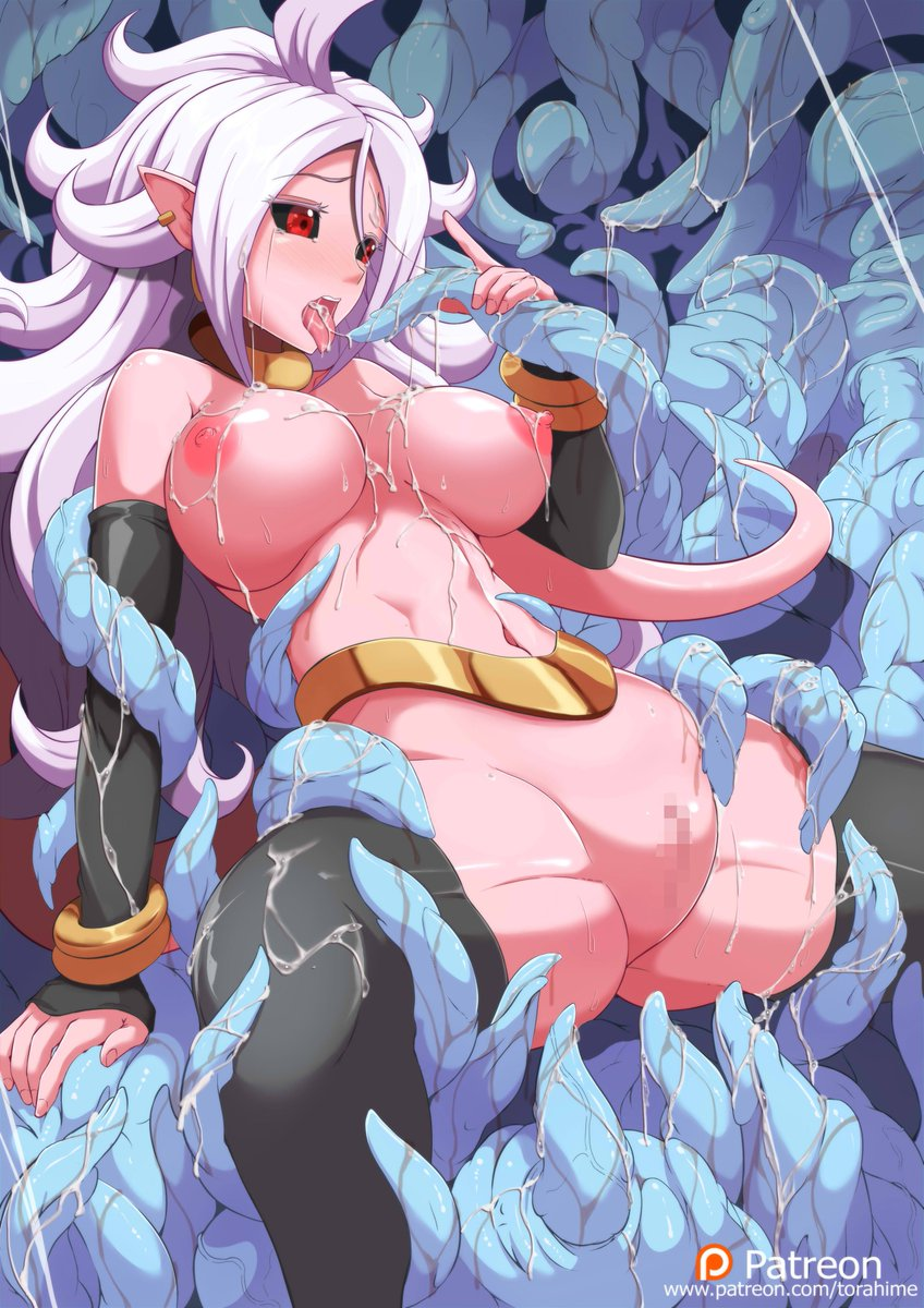 Hentai Android 21