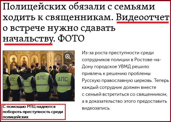 Между первым и вторым чтением ВР может внести изменения, - Яценюк о принятии законопроекта об Антикоррупционном суде - Цензор.НЕТ 1218