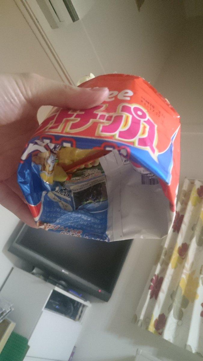 めちゃくちゃ食べやすい!! ポテチを食べる時に使える裏ワザが便利すぎる!!