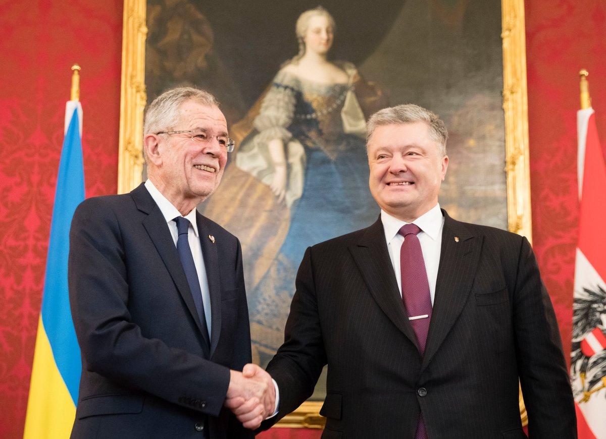 Австрия не будет инициировать ослабление или отмену санкций против РФ, так как не была их инициатором, - президент ван дер Беллен - Цензор.НЕТ 7746