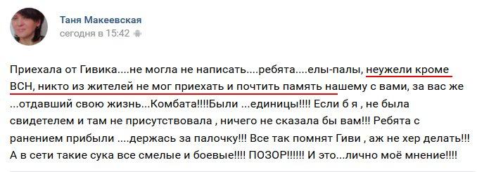 Убийство Захарченко не означает, что Россия выходит из минского процесса, - Песков - Цензор.НЕТ 6001