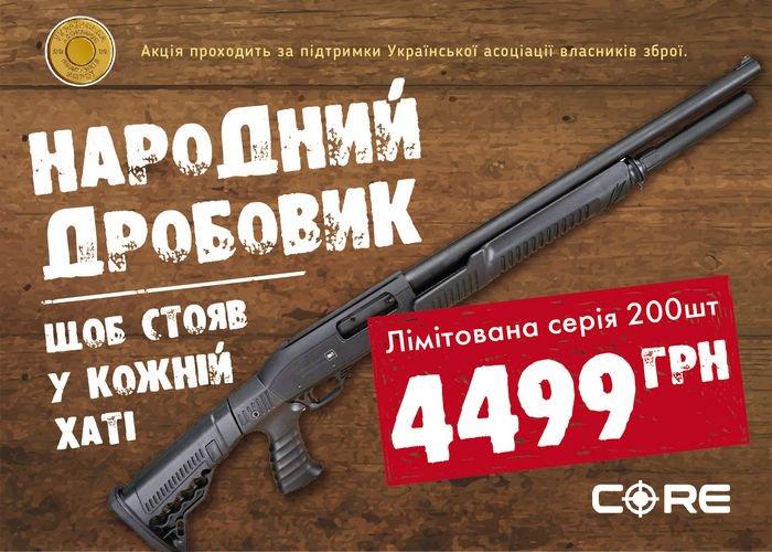 За две недели украинцы добровольно сдали полиции около трех тысяч единиц оружия и 200 тысяч боеприпасов - Цензор.НЕТ 4105