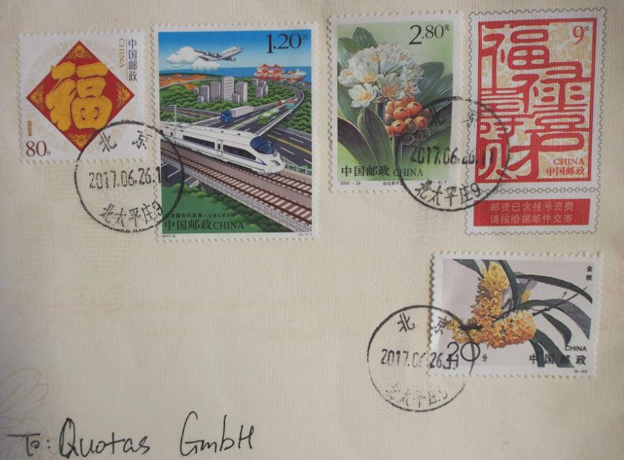 Stamps from China