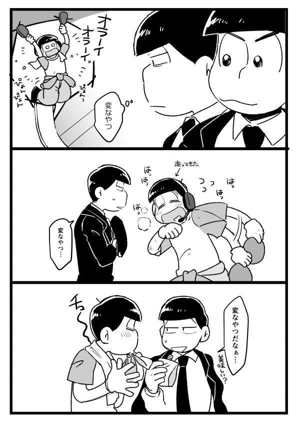 徐々に(若葉/空港松)