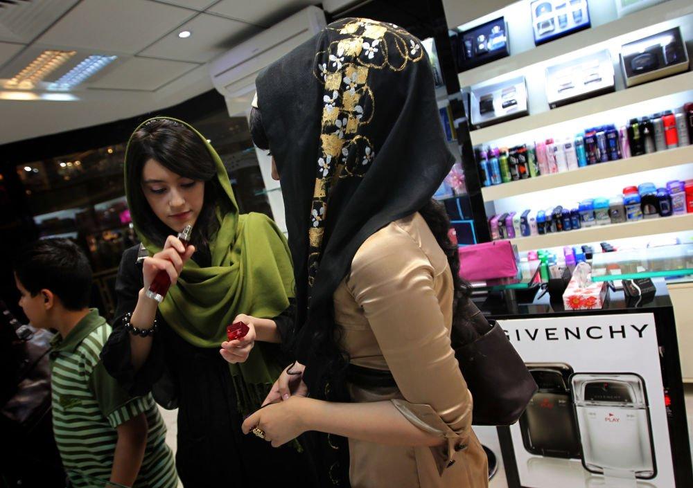 Купить косметику иранскую купить косметику нивея в нижнем новгороде