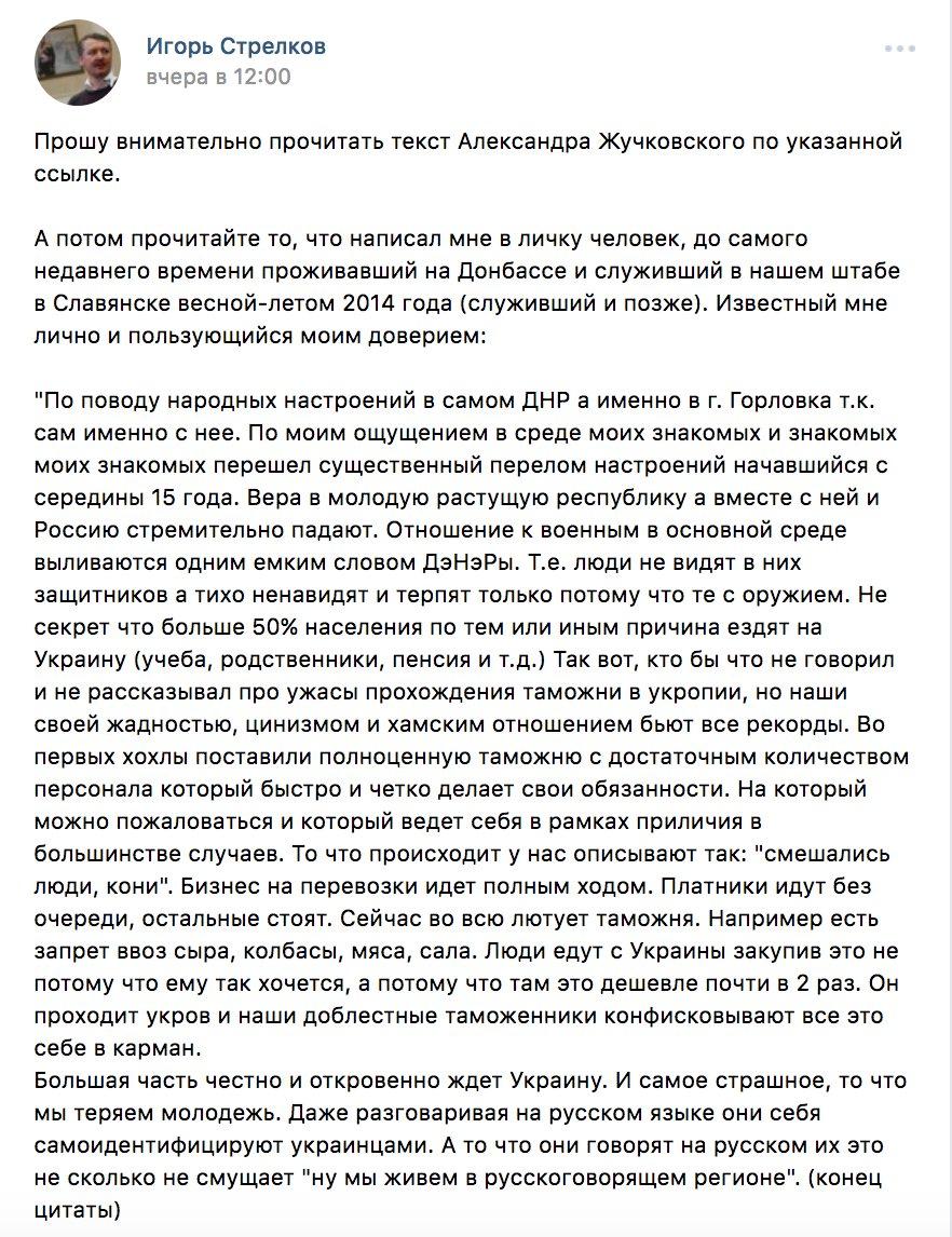 Порошенко призвал парламент Австрии признать Голодомор 1932-1933 геноцидом украинского народа - Цензор.НЕТ 6255
