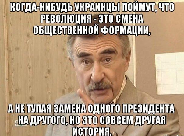 Такого рішення немає, - Гримчак про можливе призначення головою Донецької облВЦА - Цензор.НЕТ 5481