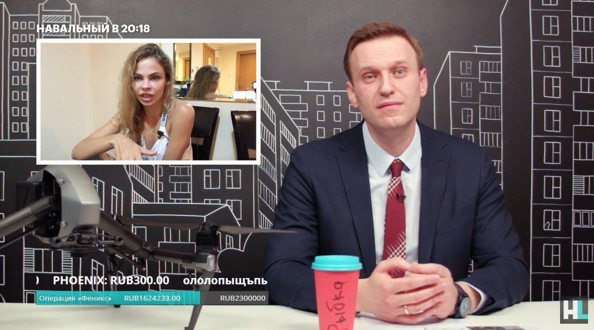 В аресте Рыбки и Лесли виноваты Дерипаска или Навальный