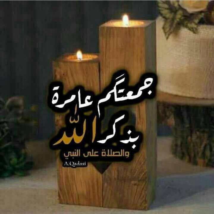 سلام عليكم ورحمه الله وبركاته صباح الخير...