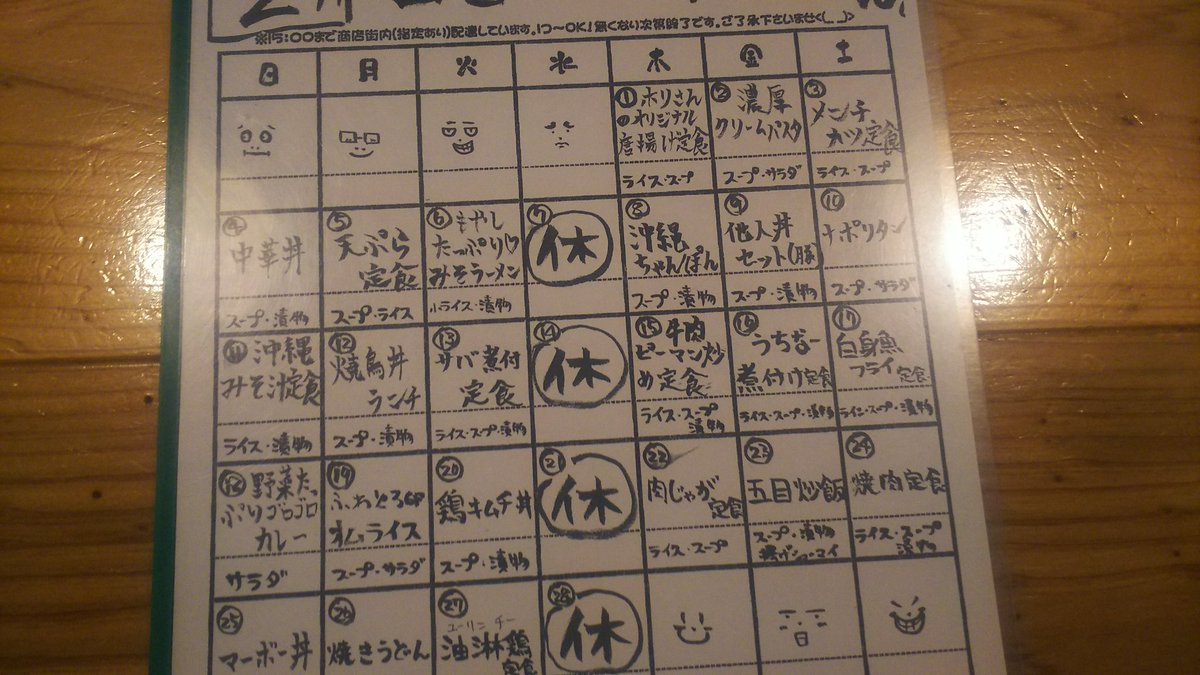 沖縄国際通りランチ!地元の私が選ぶおすすめグルメ16店を紹介!【那覇市】   沖縄ローカルナビ