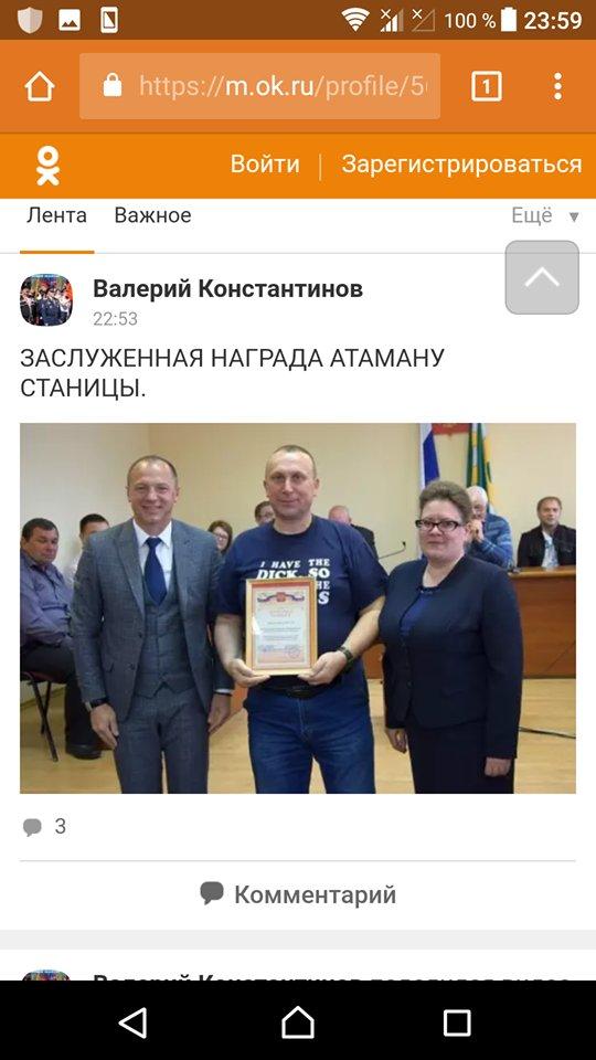 СБУ разоблачила схему хищения топлива в воинской части на Николаевщине - Цензор.НЕТ 3364