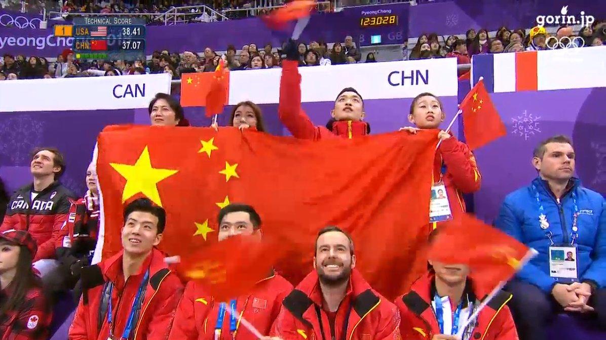 Китай: единым форматом - Страница 41 DVkEZuaUQAAhY0O