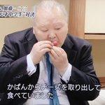 ひふみん対藤井聡太!突如チーズを食べ始めたひふみんに対しての藤井聡太のコメント!