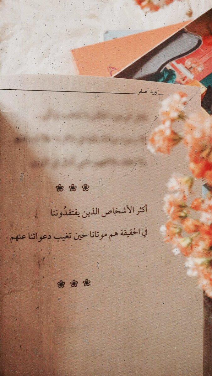 وفاة الدكتور عبد الله الحامد 3