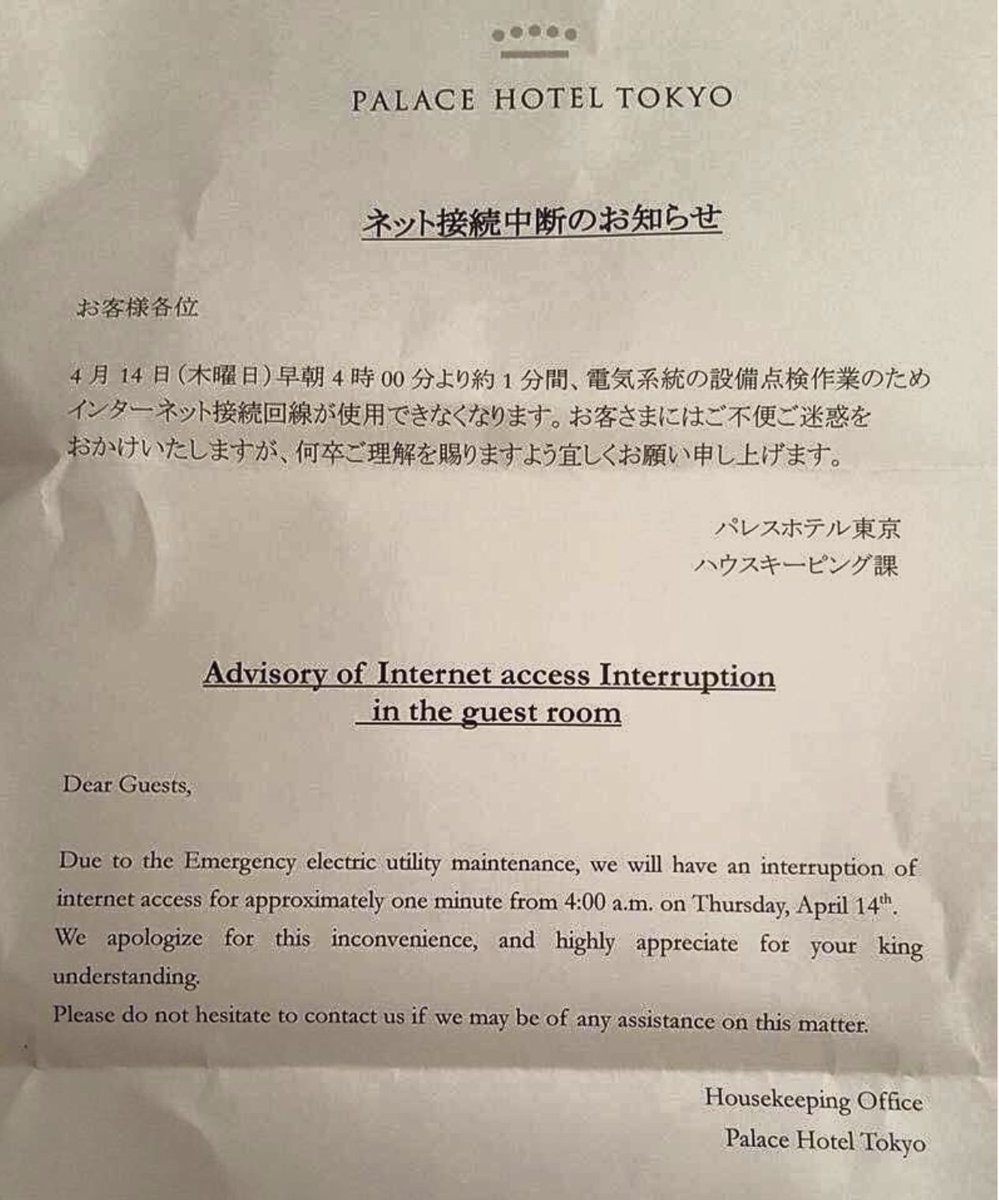 Hotel apologizes for one single minute of internet outage at 4am. (Yes, Japan, of course.)