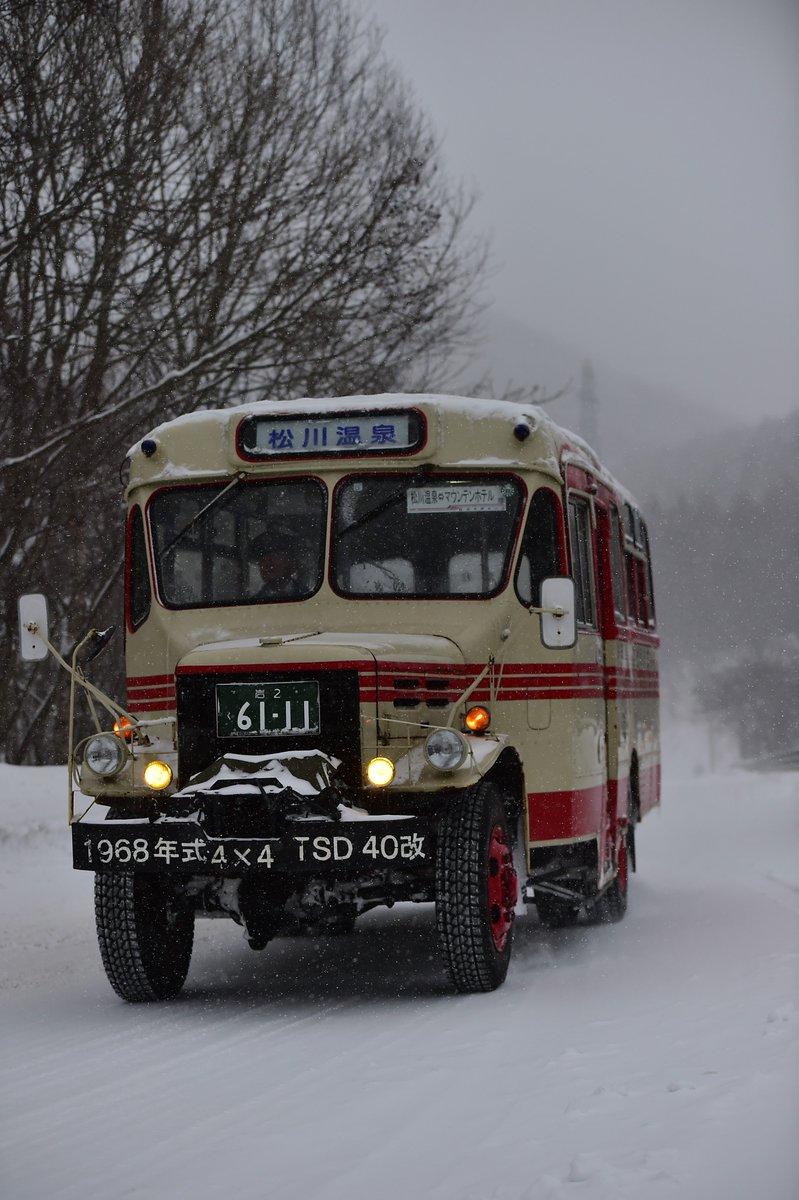 18/1/24  盛岡から路線バスで約1.5時間の山奥で温泉地を行き来するボンネットバス。御年驚愕の50歳!いすゞの川崎ボディーが今年も雪道を立派に走破しておりました。この日は下見ということで軽い走行写真だけ。