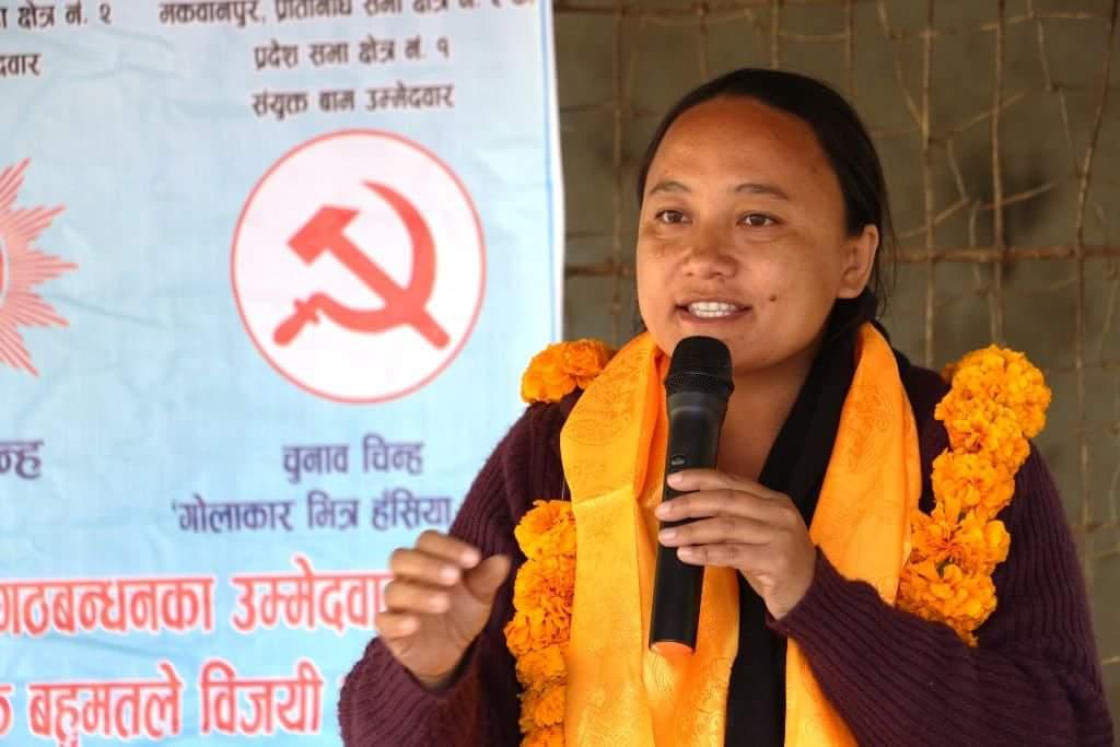 Image result for कुमारी मोक्तान pic