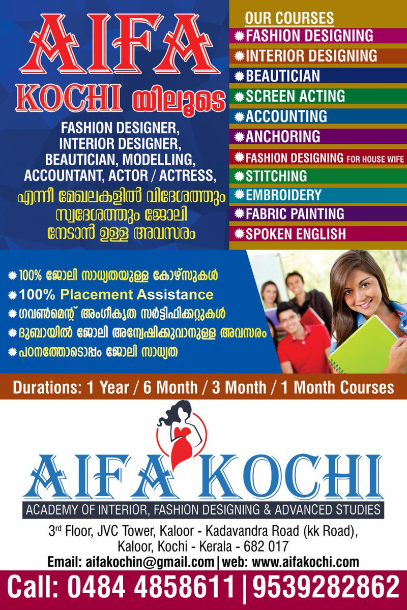 Aifa Kochi On Twitter Aifa Kochi Fashion Interior Designing Institute In Kochi Https T Co Rcjgzb3cww Fashion Interior Designer Kerala Interiordesign Beauty Movies Learn Keralablasters Keralabudget2018 Keralablogexpress Https T Co