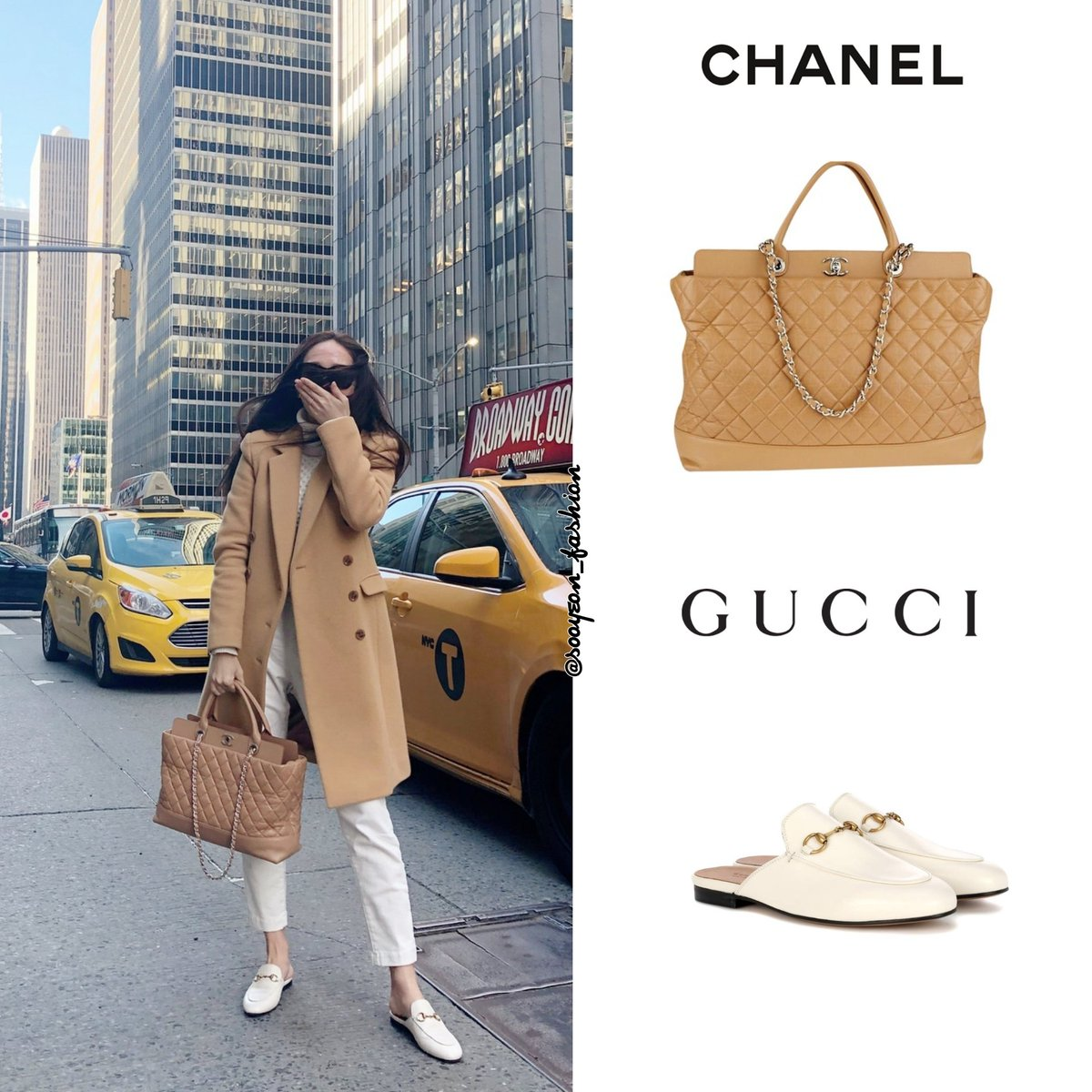 Quilted Leather Be CC Tote (Beige