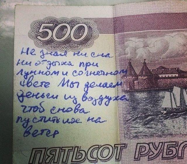 Днем рождения, прикольные картинки с надписями про деньги на русском