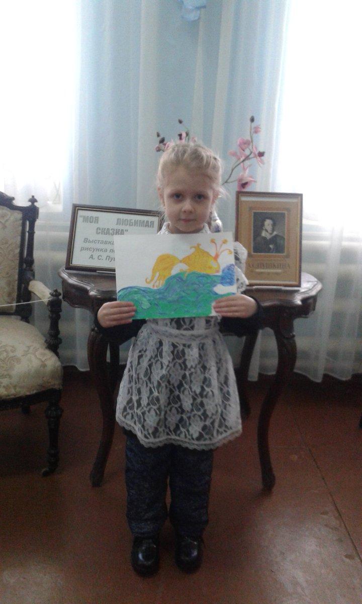 Детский рисунок караоке