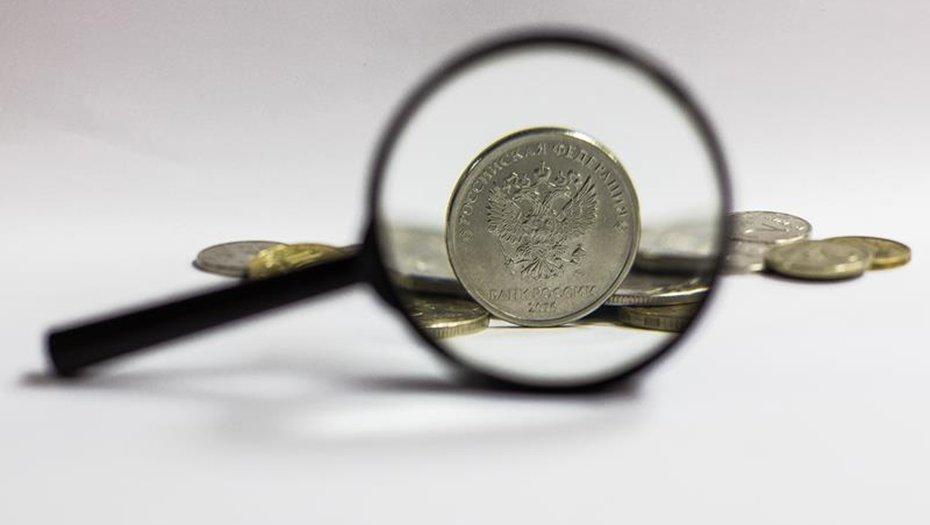 пользуются картинка лупа с монетами узловатые, довольно