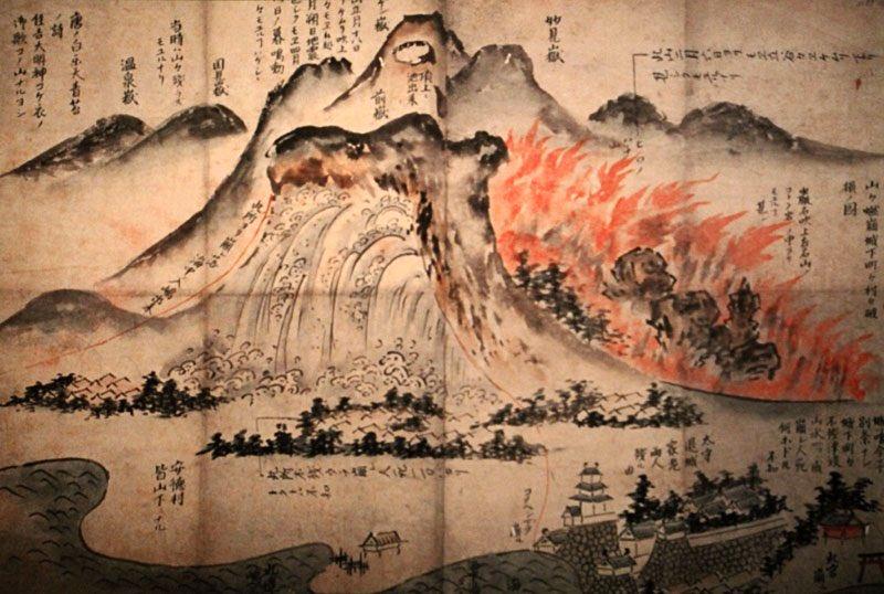 Jazmin Scarlett On Twitter Unzen Volcanofact Is Infamous For