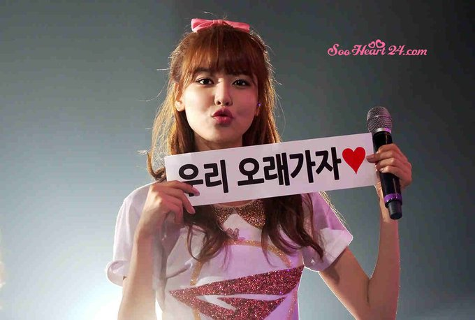 Happy Birthday Choi Sooyoung~