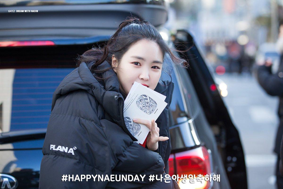 나은이의 25번째 생일 정말 축하해!😍👏🎉  #HappyNaeunDay...