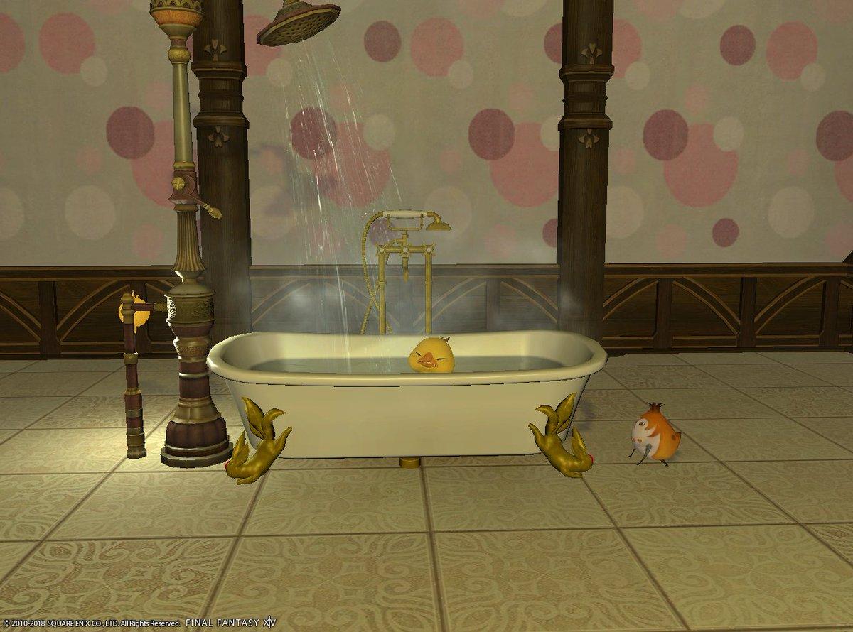 Eorzea Database Carbuncle Bathtub Final Fantasy Xiv The Lodestone