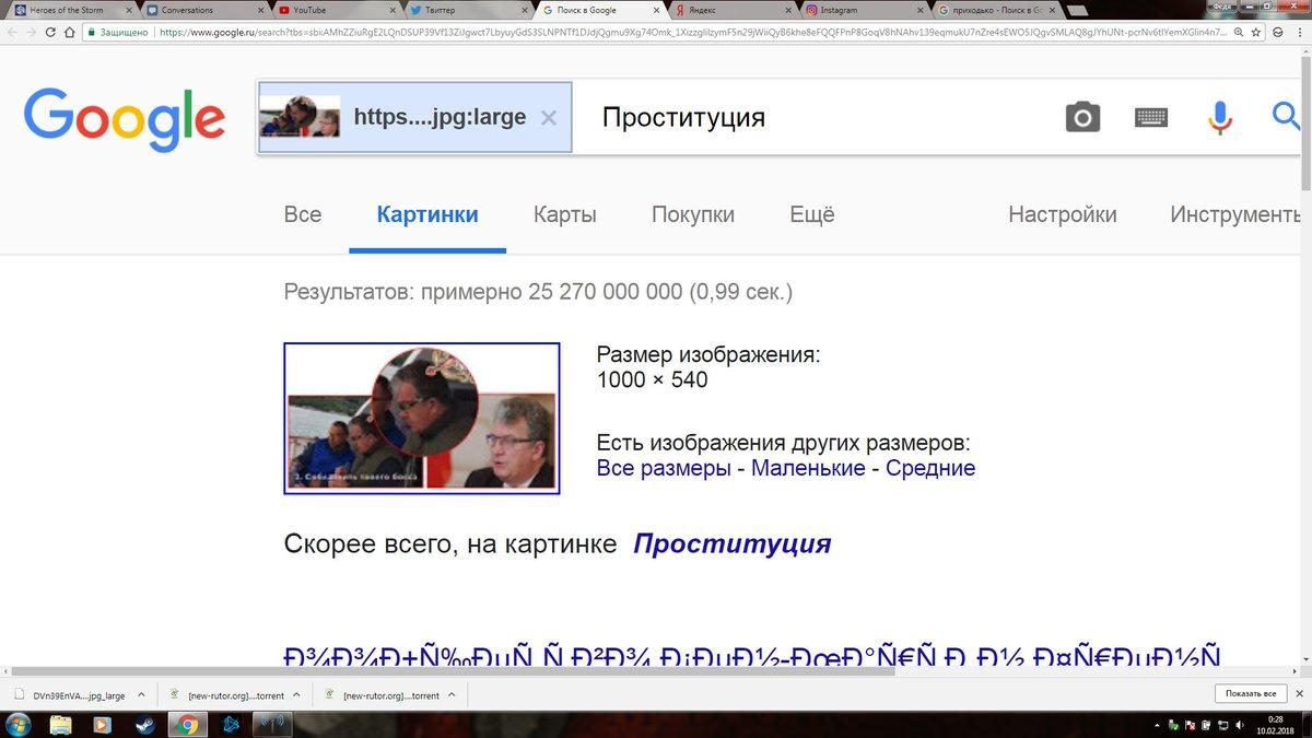 Російський олігарх Дерипаска подав до суду на повію, яка написала книгу про секс із ним і віце-прем'єром РФ Приходьком - Цензор.НЕТ 2763