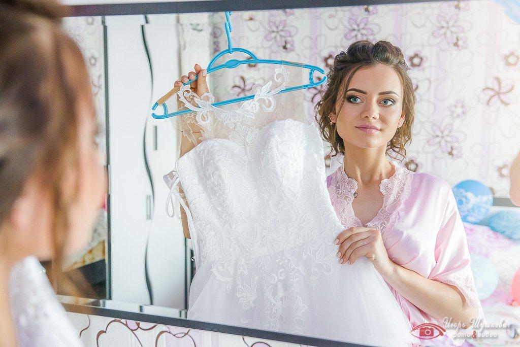 что утро невесты поздравления отличием