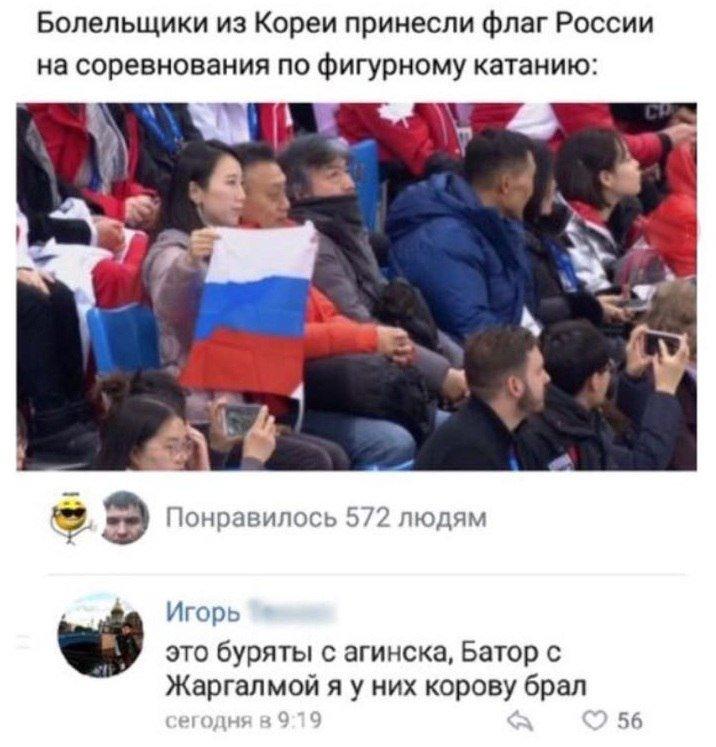 Украина на Олимпиаде в Пхенчхане: за кого болеть и от кого ждать медалей? - Цензор.НЕТ 9388