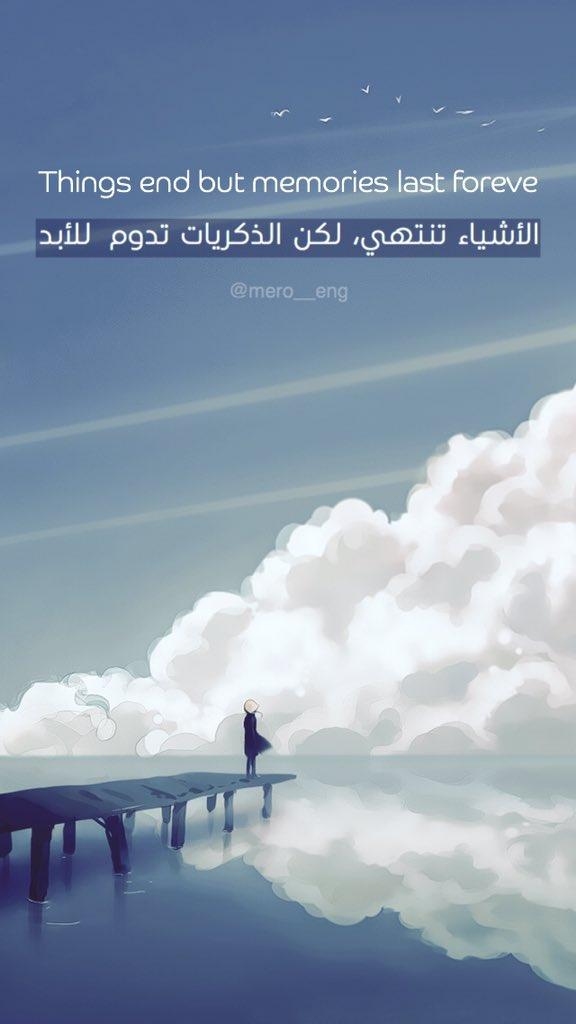 جمل رائعه بالانجليزي ذكريات 6