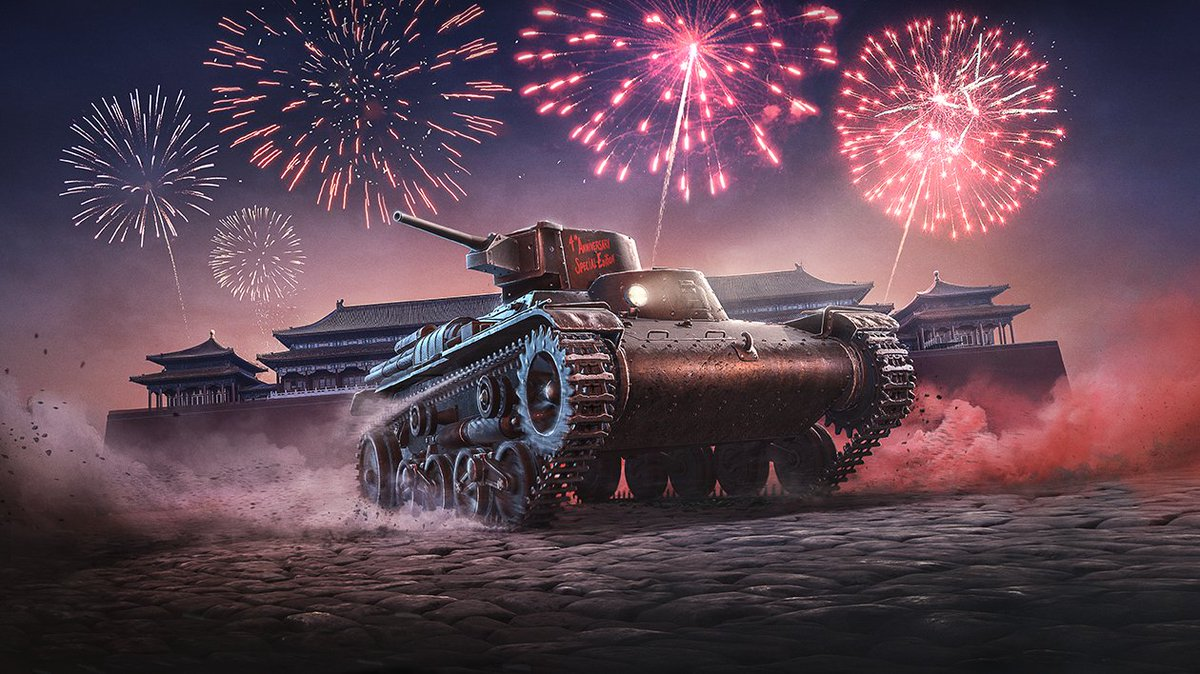 World of Tanks: Console on Twitter: