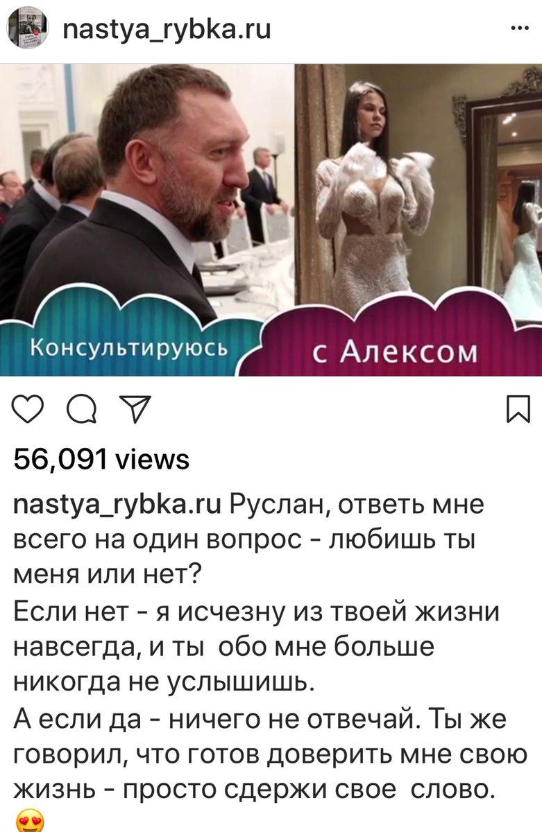 Nastya Prikhodko showed her the secret 01/18/2011 17