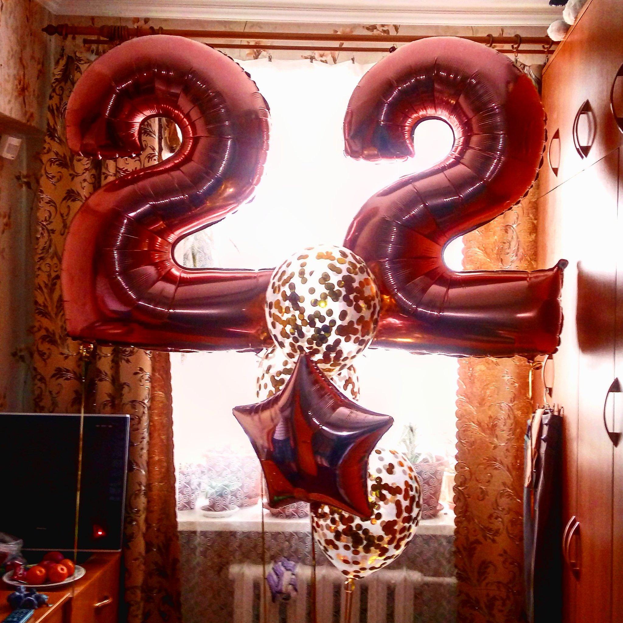 22 года день рождения картинка