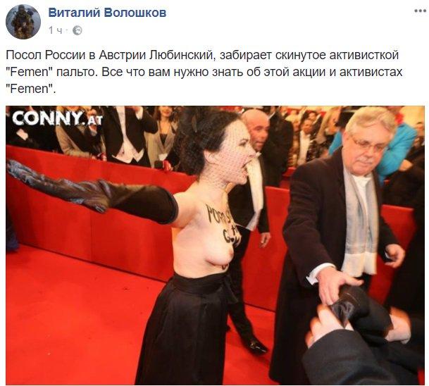 Порошенко ввел в действие решение СНБО о дополнительных мерах по противодействию информационной агрессии РФ - Цензор.НЕТ 5294