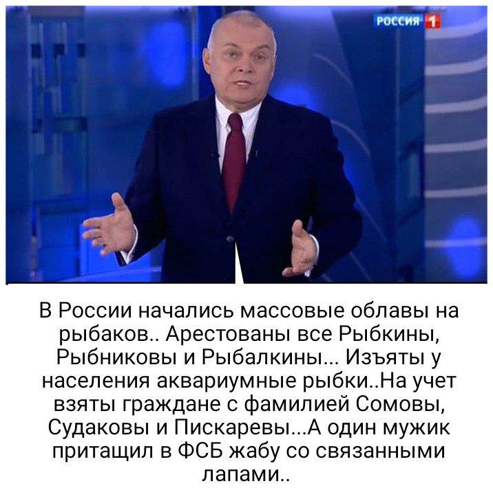 Російський олігарх Дерипаска подав до суду на повію, яка написала книгу про секс із ним і віце-прем'єром РФ Приходьком - Цензор.НЕТ 2383