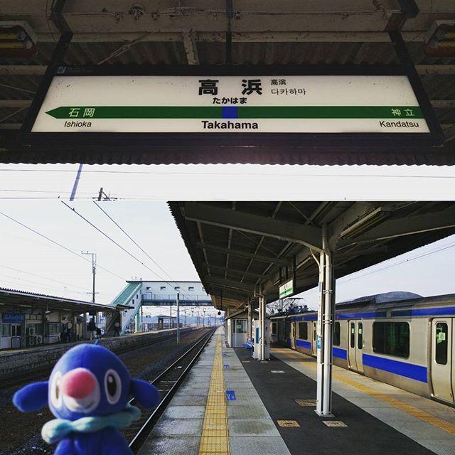 高浜駅 hashtag on Twitter