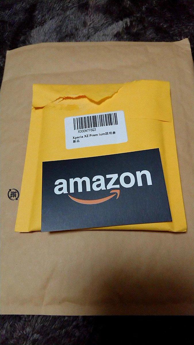 Amazonから感謝状が届いた方へ。 今日カスタマーサービスからメールがきて、Amazonからは送ってません。とお返事頂きました。 メール詳細は添付しますのでお気をつけください。 特徴は茶封筒の中に黄色い封筒、そしてスマホの説明書のシールです。