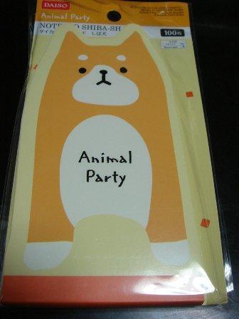 test ツイッターメディア - ダイソーで思わず買ってしまった(^_-) 柴犬のメモ帳、メッセージカード、シール これ100円なんて!!柴犬好きにはたまらない!(^^)! #柴犬  #ダイソー https://t.co/O3kGi2KS4G